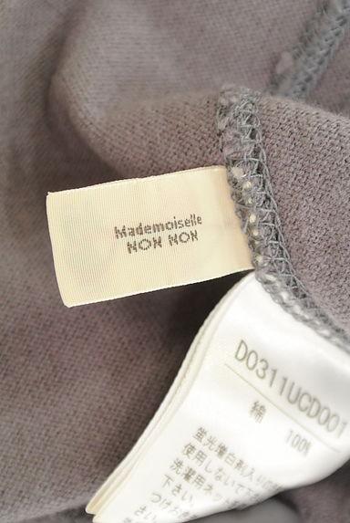 Mademoiselle NON NON(マドモアゼルノンノン)レディース カーディガン・ボレロ PR10210413大画像6へ