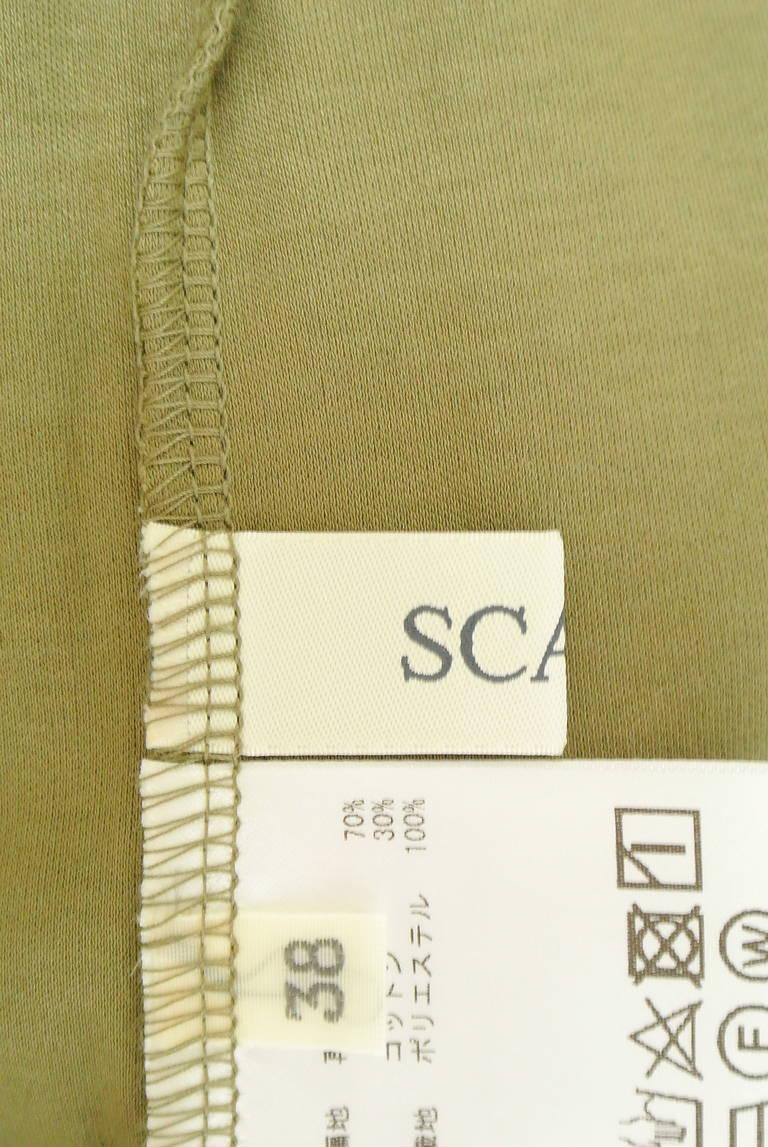 SCAPA商品番号PR10210416-大画像6