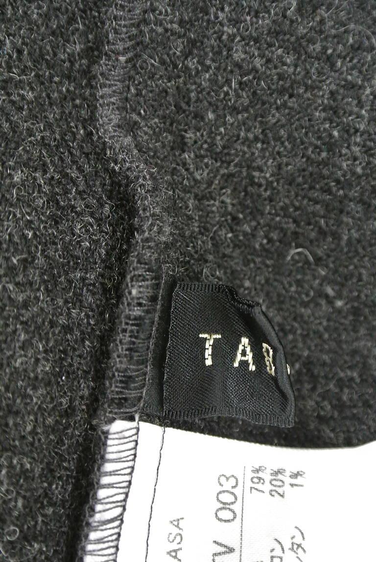 TABASA商品番号PR10210421-大画像6