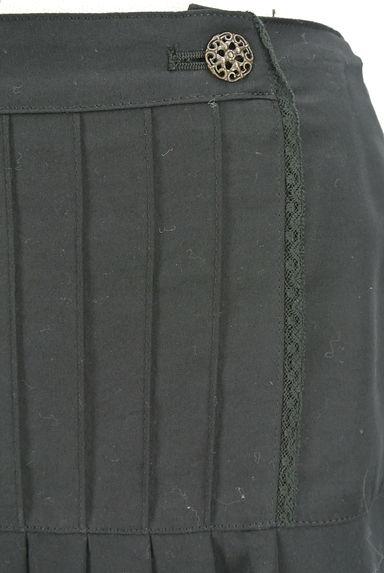CARA O CRUZ(キャラオクルス)レディース スカート PR10210441大画像4へ