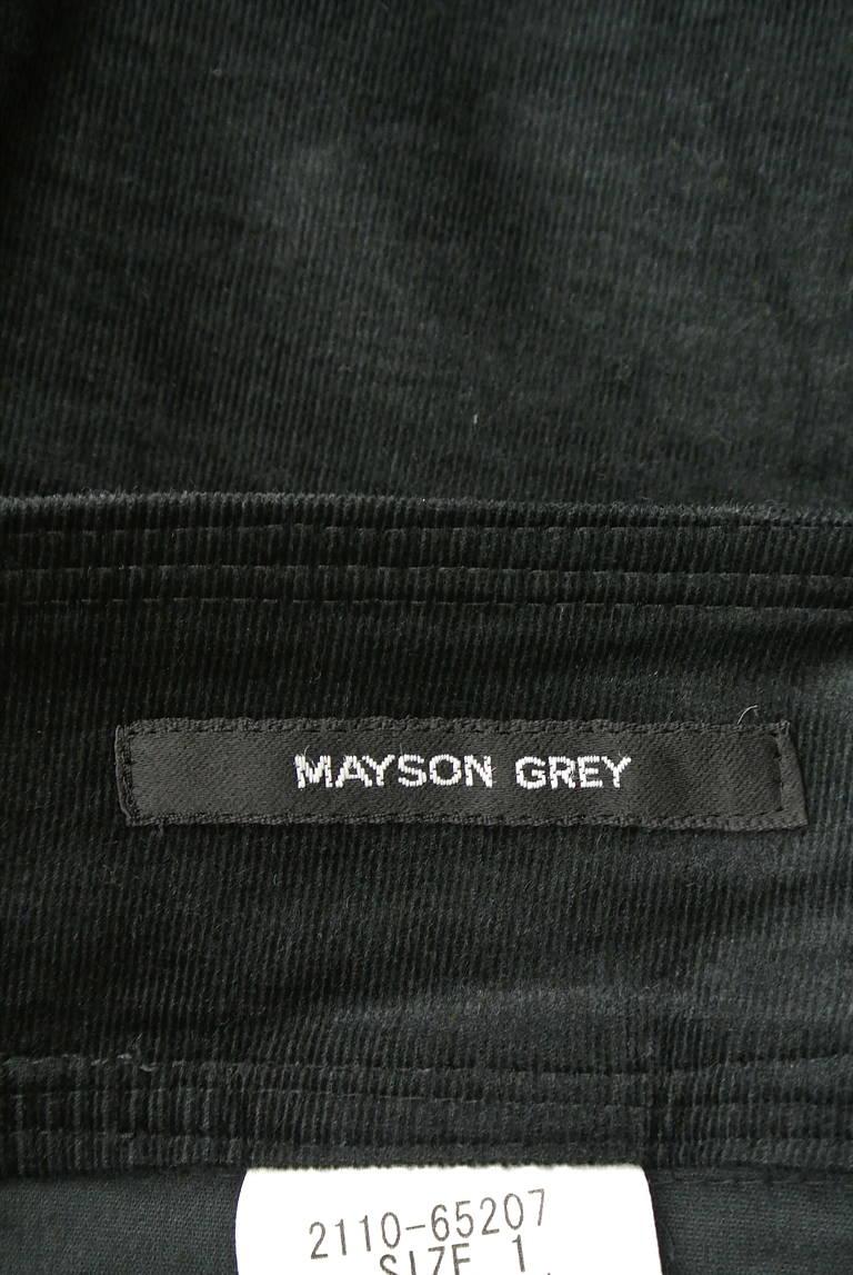 MAYSON GREY商品番号PR10210453-大画像6