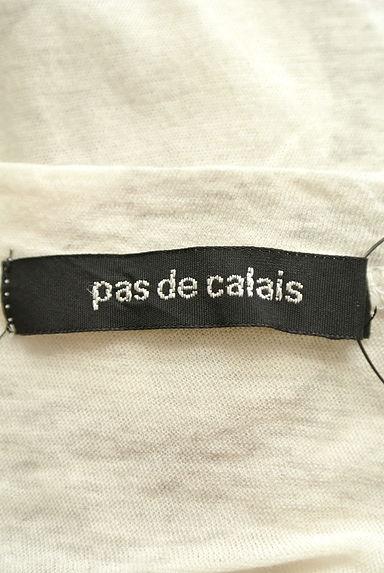 Pas de calais(パドカレ)トップス買取実績のタグ画像