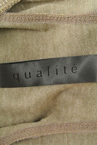 qualite(カリテ)レディース キャミソール・タンクトップ PR10212310大画像6へ