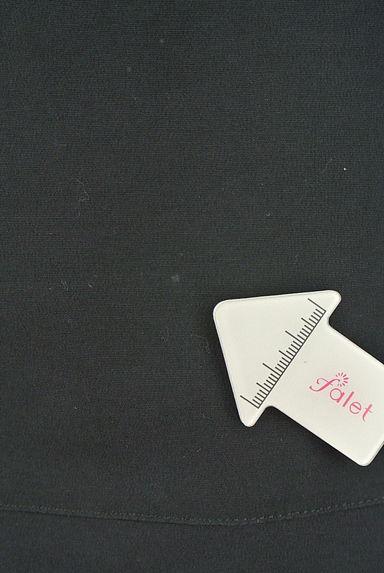 LE SOUK(ルスーク)レディース スカート PR10212501大画像5へ