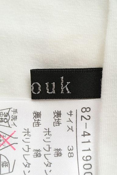 LE SOUK(ルスーク)レディース キャミソール・タンクトップ PR10212626大画像6へ