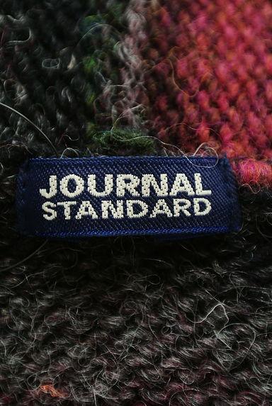 JOURNAL STANDARD(ジャーナルスタンダード)カーディガン買取実績のタグ画像