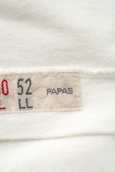 PAPAS(パパス)Tシャツ・カットソー買取実績のタグ画像