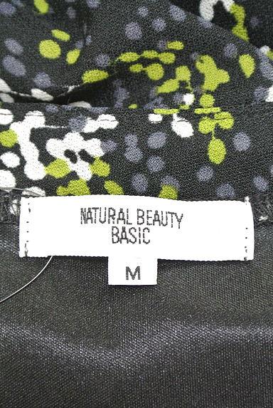 NATURAL BEAUTY BASIC(ナチュラルビューティベーシック)レディース ワンピース・チュニック PR10213306大画像6へ