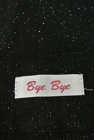 Bye Bye(バイバイ)レディース ショートパンツ・ハーフパンツ PR10213338大画像6へ