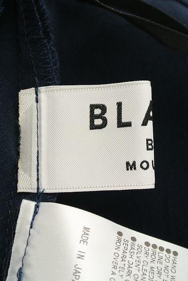 BLACK BY MOUSSY(ブラックバイマウジー)レディース パンツ PR10213366大画像6へ
