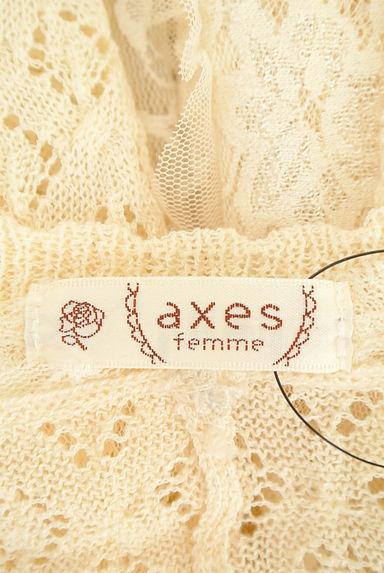 axes femme(アクシーズファム)レディース カーディガン・ボレロ PR10213388大画像6へ