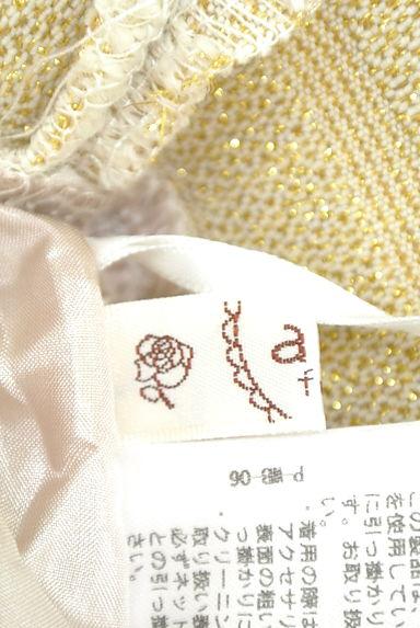axes femme(アクシーズファム)レディース スカート PR10213391大画像6へ