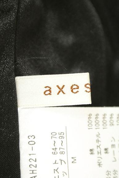axes femme(アクシーズファム)レディース ショートパンツ・ハーフパンツ PR10213393大画像6へ