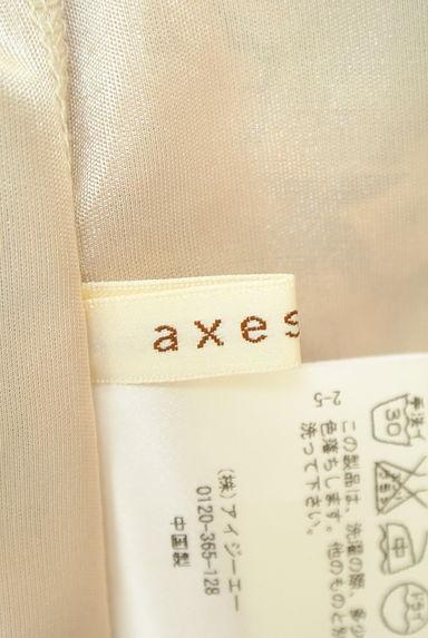 axes femme(アクシーズファム)レディース キャミソール・タンクトップ PR10213394大画像6へ