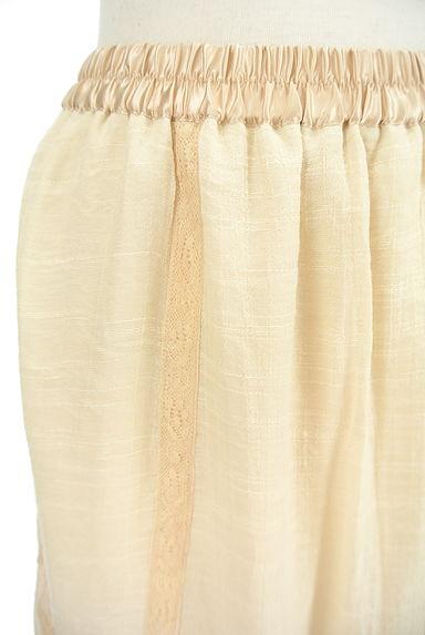 axes femme(アクシーズファム)レディース ロングスカート・マキシスカート PR10213417大画像4へ