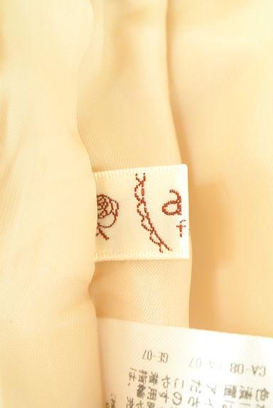 axes femme(アクシーズファム)レディース ロングスカート・マキシスカート PR10213417大画像6へ