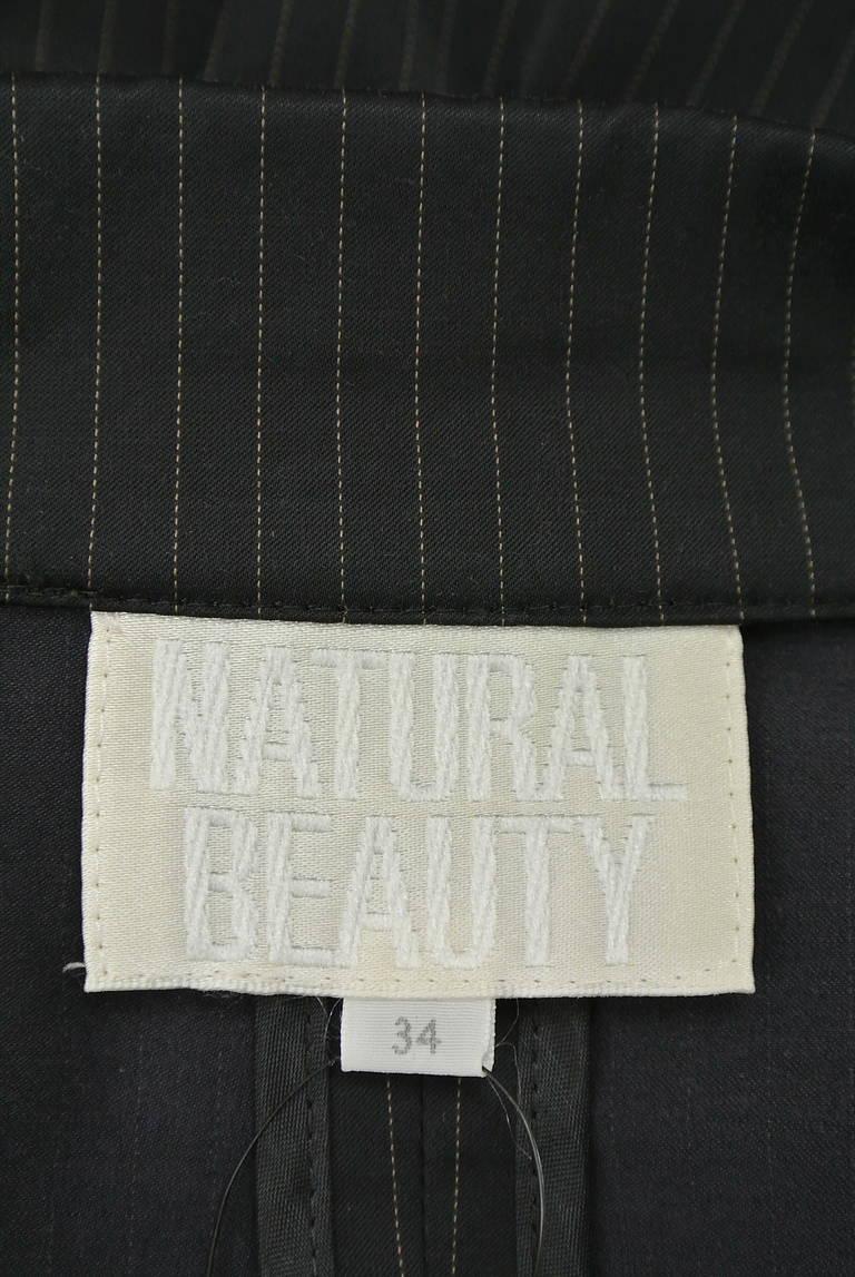NATURAL BEAUTY(ナチュラルビューティ)の古着「商品番号:PR10213739」-大画像6
