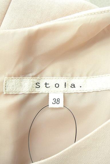 Stola.(ストラ)ワンピース買取実績のタグ画像