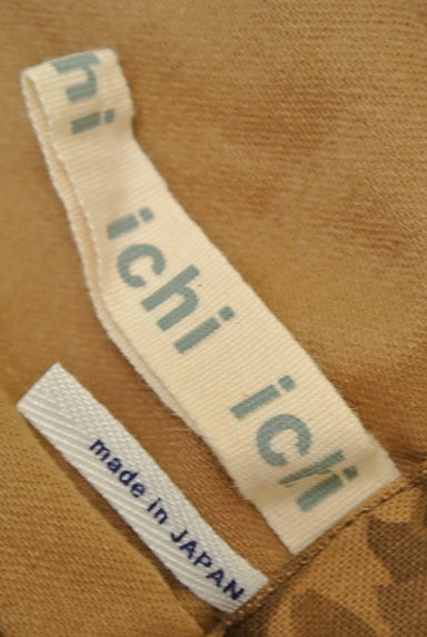 ICHI(イチ)スカート買取実績のタグ画像