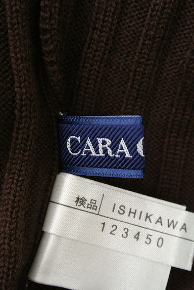 CARA O CRUZ(キャラオクルス)カーディガン買取実績のタグ画像