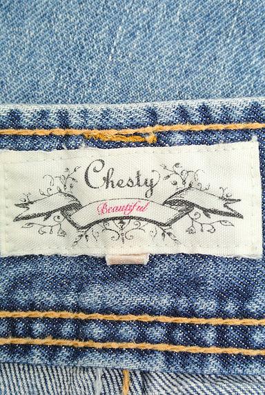 Chesty(チェスティ)の古着「ハードウオッシュデニム(デニムパンツ)」大画像6へ