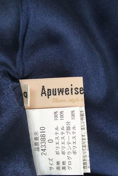 Apuweiser riche(アプワイザーリッシェ)レディース スカート PR10214805大画像6へ