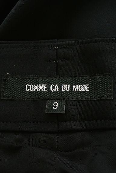 COMME CA DU MODE(コムサデモード)レディース パンツ PR10215214大画像6へ