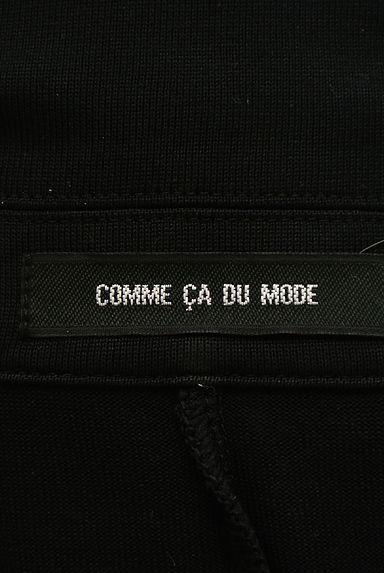 COMME CA DU MODE(コムサデモード)レディース ジャケット PR10215219大画像6へ