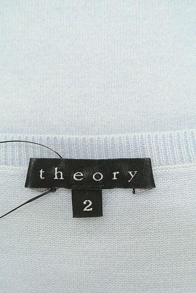 theory(セオリー)の古着「(ニット)」大画像6へ
