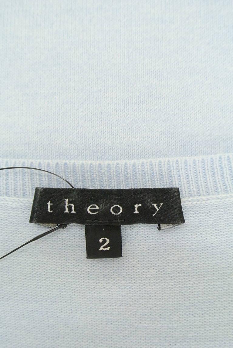 theory(セオリー)の古着「商品番号:PR10215420」-大画像6