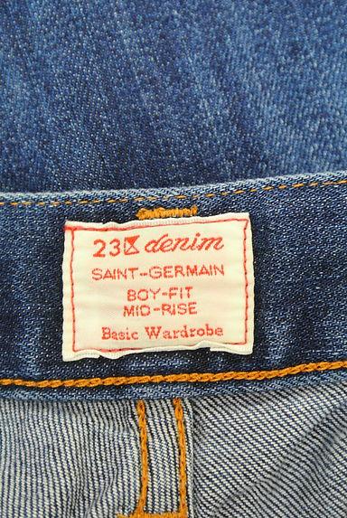 23KU(23区)パンツ買取実績のタグ画像