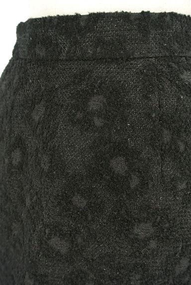 PROPORTION BODY DRESSING(プロポーションボディ ドレッシング)レディース ミニスカート PR10216001大画像4へ