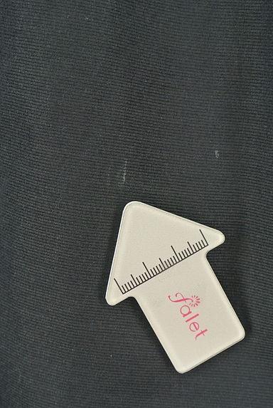 UNTITLED(アンタイトル)の古着「タック入りセミフレアスカート(スカート)」大画像5へ