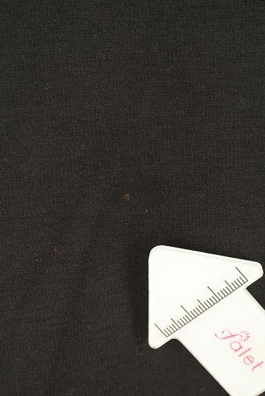 PROPORTION BODY DRESSING(プロポーションボディ ドレッシング)の古着「ストレッチセミフレアスカート(スカート)」大画像5へ