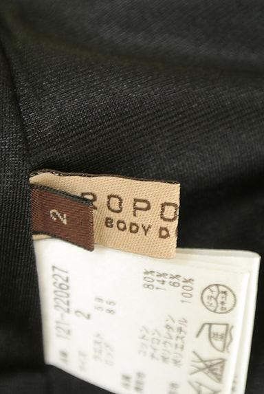 PROPORTION BODY DRESSING(プロポーションボディ ドレッシング)の古着「ストレッチセミフレアスカート(スカート)」大画像6へ