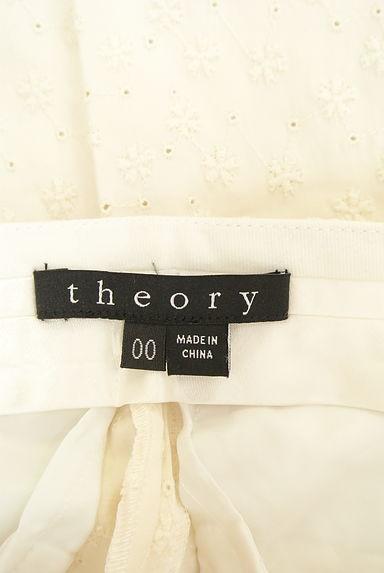 theory(セオリー)レディース パンツ PR10216311大画像6へ