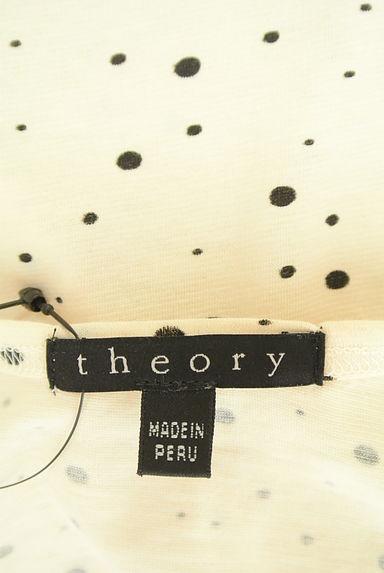 theory(セオリー)レディース キャミソール・タンクトップ PR10216322大画像6へ