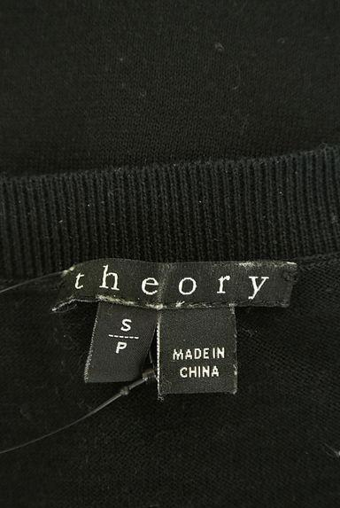 theory(セオリー)レディース カーディガン・ボレロ PR10216335大画像6へ