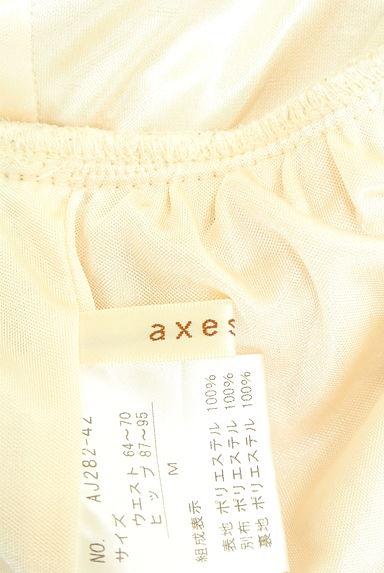 axes femme(アクシーズファム)レディース ミニスカート PR10216388大画像6へ