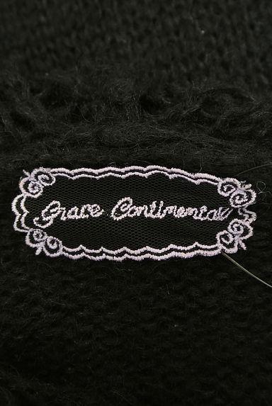 GRACE CONTINENTAL(グレースコンチネンタル)カーディガン買取実績のタグ画像
