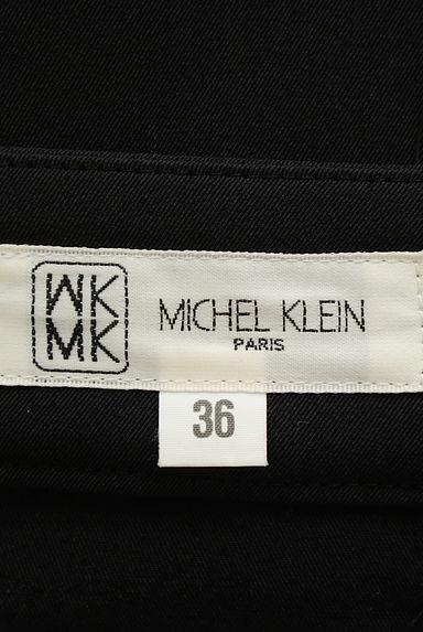 MK MICHEL KLEIN(エムケーミッシェルクラン)レディース パンツ PR10216439大画像6へ