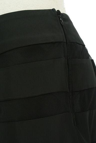 JUSGLITTY(ジャスグリッティー)レディース スカート PR10216451大画像4へ