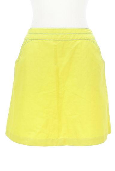 TARA JARMON(タラジャーモン)の古着「配色ステッチナイロンスカート(ミニスカート)」大画像1へ