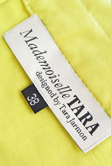 TARA JARMON(タラジャーモン)の古着「配色ステッチナイロンスカート(ミニスカート)」大画像6へ