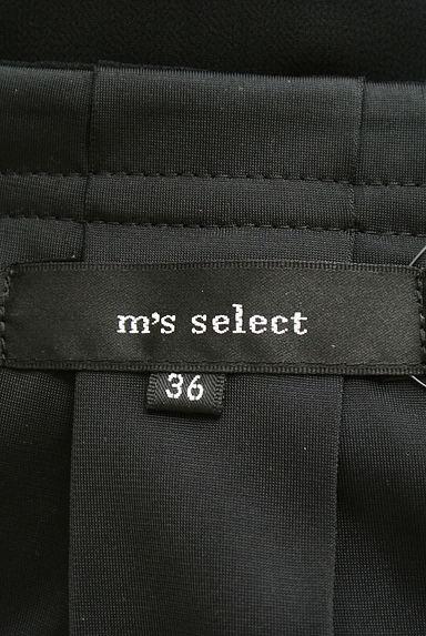 m's select(エムズセレクト)レディース カットソー・プルオーバー PR10216455大画像6へ