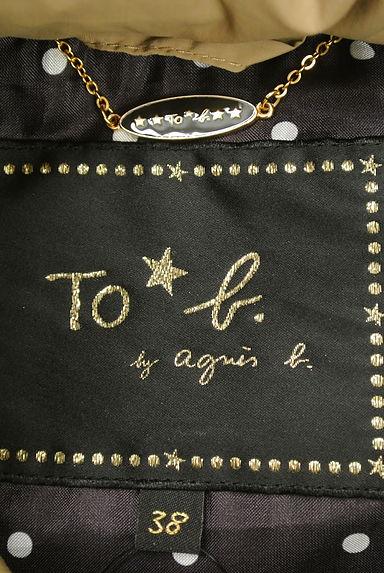 To b. by agnes b.(トゥービーバイアニエスベー)アウター買取実績のタグ画像