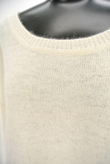 31 Sons de mode(トランテアン ソン ドゥ モード)の古着「ルーズドロップショルダーニット(ニット)」大画像4へ