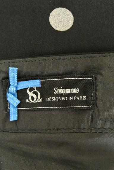 Sinequanone(シネカノン)の古着「(スカート)」大画像6へ