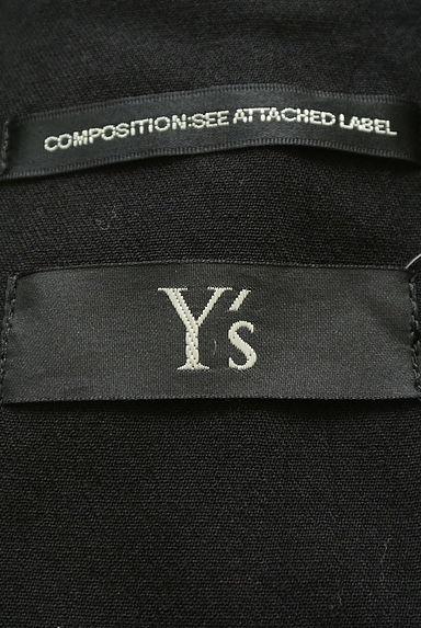 Y's(ワイズ)の古着「ペプラムファンシーツイード調ブルゾン(ブルゾン・スタジャン)」大画像6へ