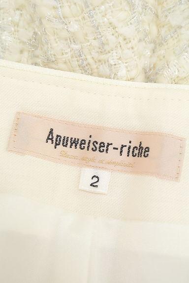Apuweiser riche(アプワイザーリッシェ)の古着「ラメMIXツイードキュロット(ショートパンツ・ハーフパンツ)」大画像6へ